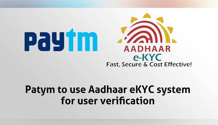 Adhar-Paytm