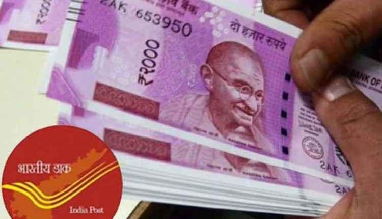 indian-postal-department