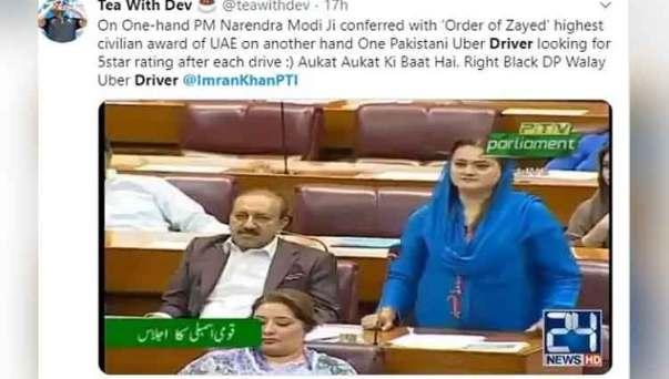 Pak-Parliament
