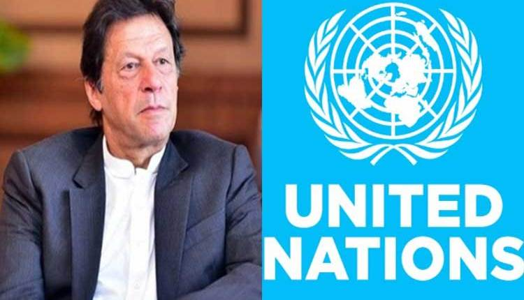 Pakistan-and-UNO