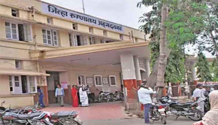 ahmednagar Hospital