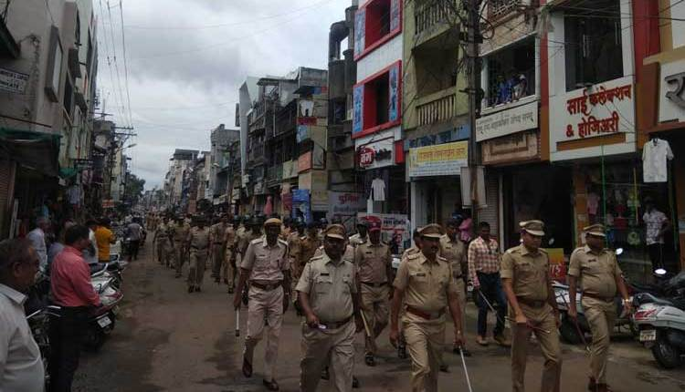 Dhule-Police-Road-March