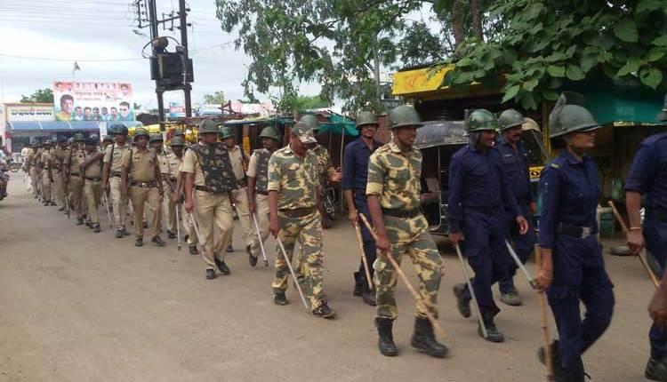 Pathari-Police