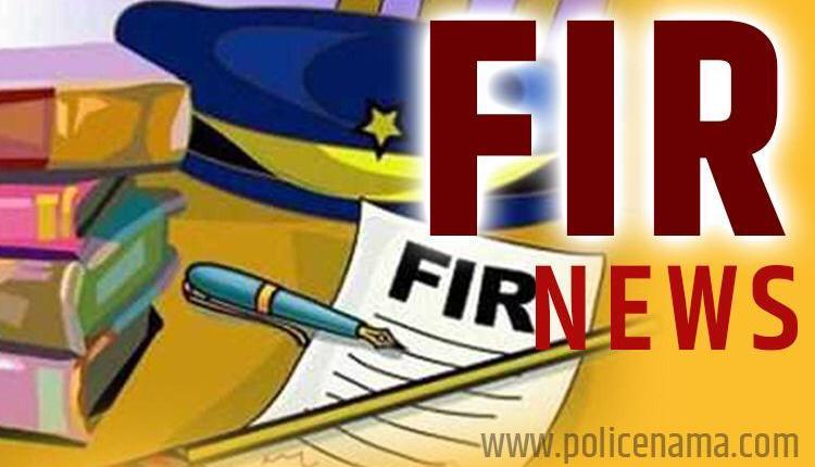 Policenama FIR