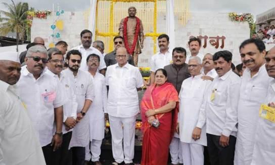 R-R-Patil-Statue