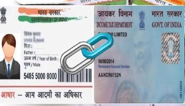 pan aadhar link