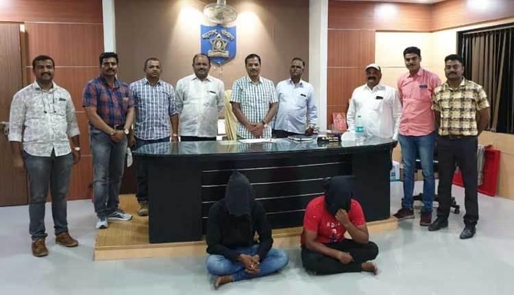 Ahemadnagar Police