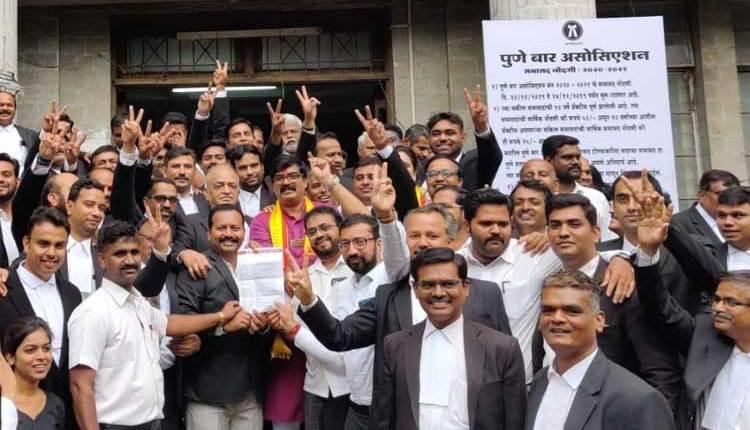 Pune Bar Association