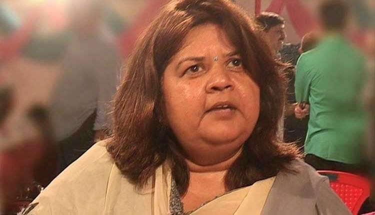 Vidya Thakur