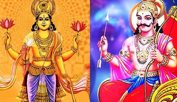 Guru and Shani