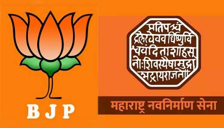 BJP MNS