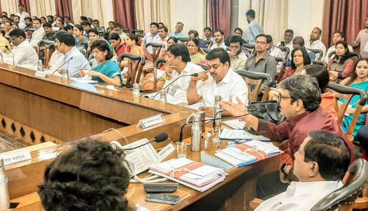 pune district planning committee
