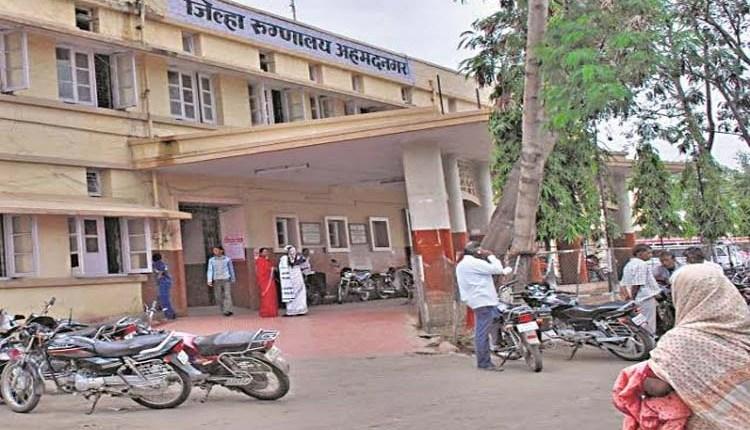 nagar hospital