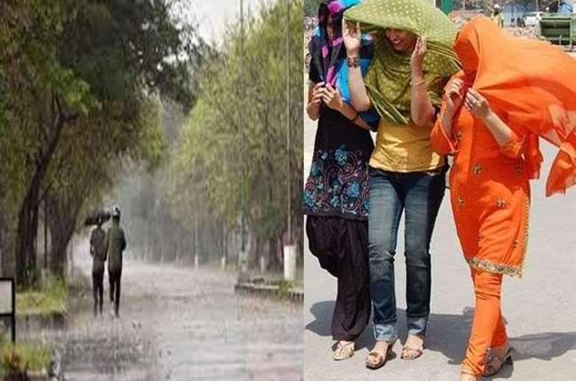 rain heat