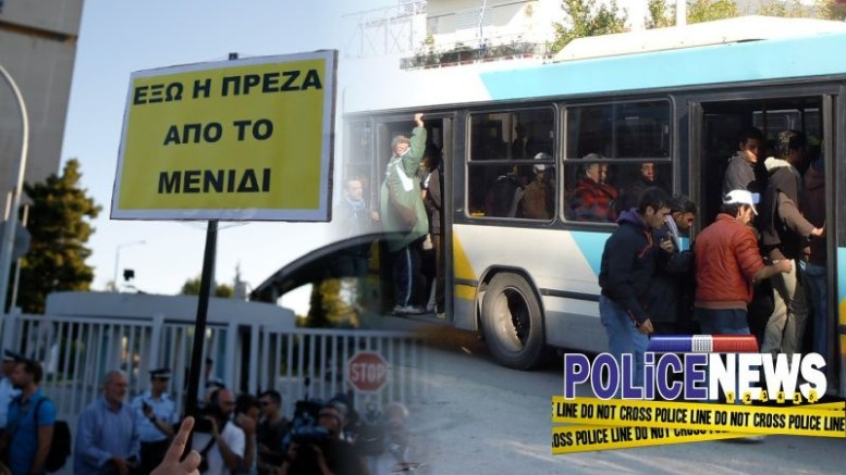 """Οι κάτοικοι στο Μενίδι, πήραν το """"Νόμο"""" στα χέρια τους – Άδειασε η περιοχή από τοξικομανείς"""