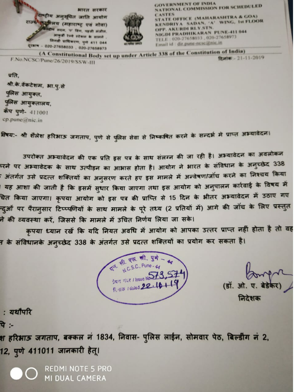 Scheduled Caste Commission asks Pune police to release information on Shailesh Jagtap's complaint