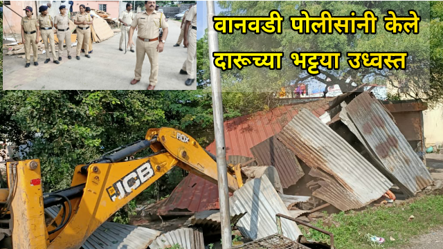 wanwadi-police-liquor-batti-Damage-police-news24