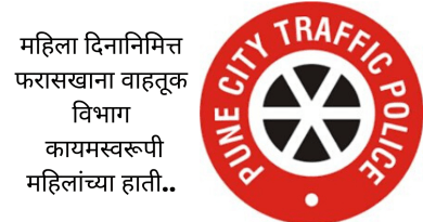 Traffic Department permanently in the hands of women on Women's Day.