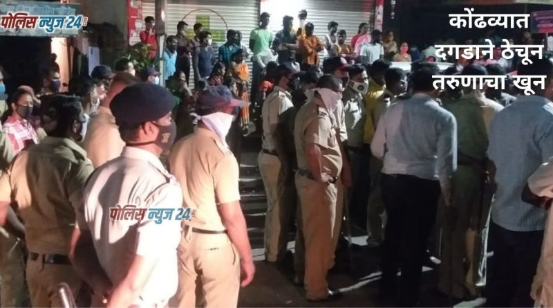 murder-of-a-young-man-by-crushing-a-stone-in-kondhwa