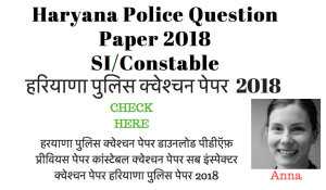 Haryana Police Question Paper