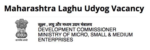 Maharashtra Laghu Udyog Vacancy