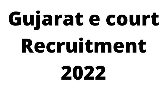 Gujarat e courtRecruitment 2022
