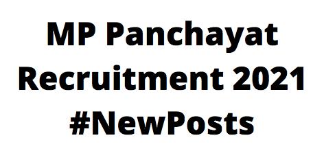 MPPanchayatRecruitment 2021
