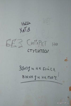 DSC_1487
