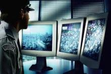 Vigilancia robo