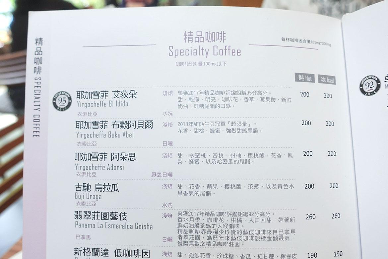 sepia coffee 斯比亞咖啡