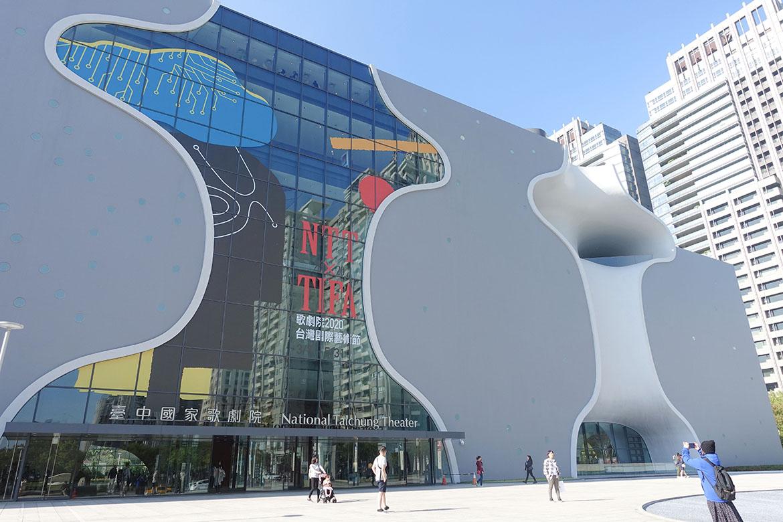 臺中國家歌劇院 national taichung theater