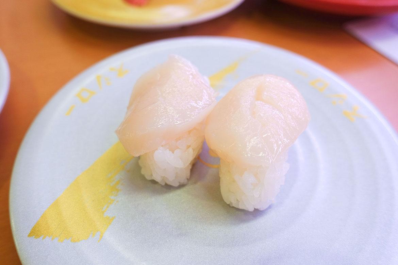 壽司郎 sushiro