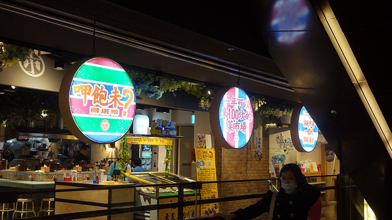 第六市場 Taichung Sixth Market