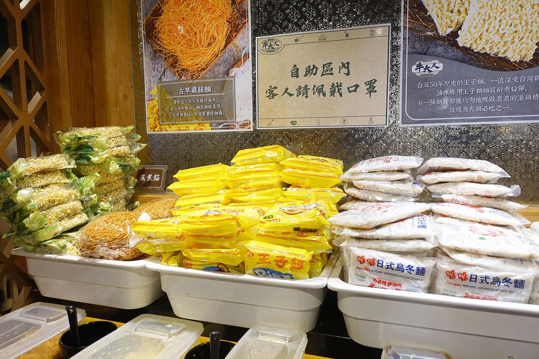 牛大人台灣火鍋吃到飽 Master Beef