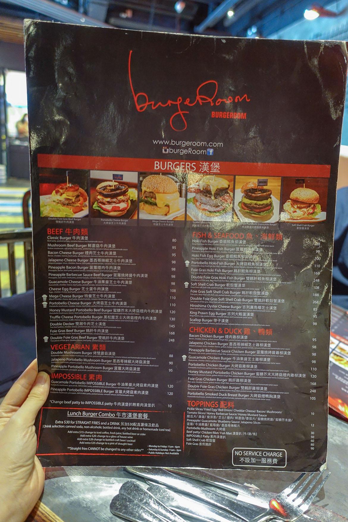 美麗華 Burgeroom