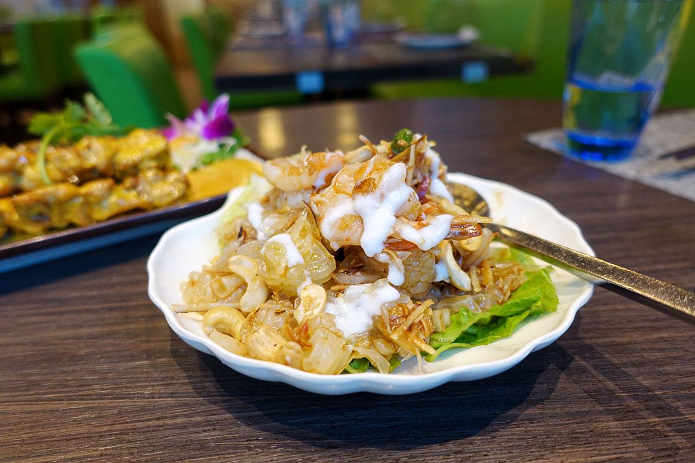 泰屋 Sawadee Thai