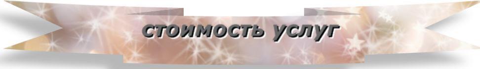 Цена выездной регистрации в Дмитрове