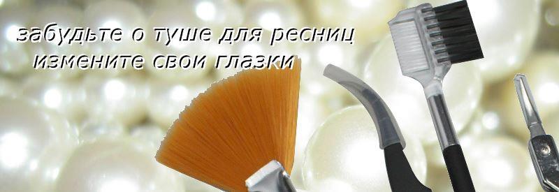 icon 207
