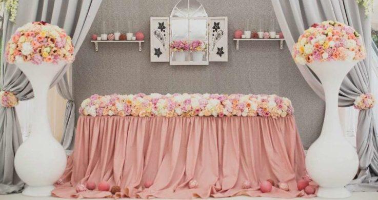 Оформление свадьбы Мытищи