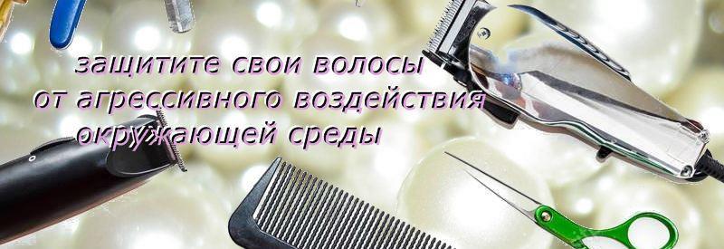 icon 195