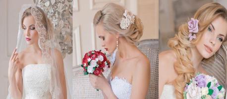 Прическа к свадьбу с выездом на дом парикмахера