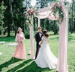 свадебная арка на выездную регистрацию
