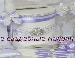 Украшение зала на свадьбу Химки