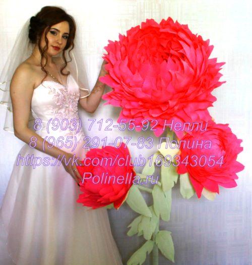 Свадебный макияж для дневного торжества