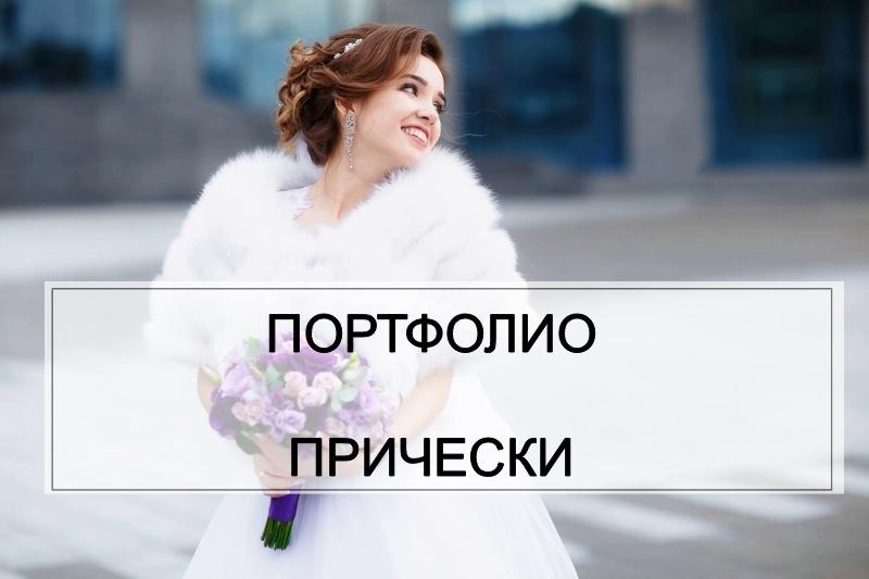 Фото невесты в свадебных платьях и прической