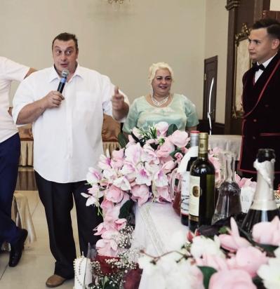 Провести свадьбу ведущий