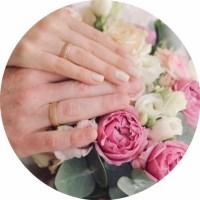Свадьба скидки