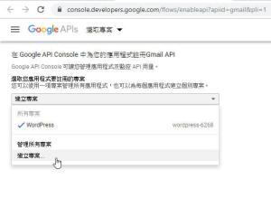Google-API-Project