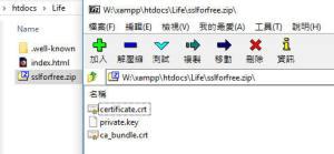 ssl-lets-encrypt-certificate