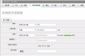 wordpress database connection